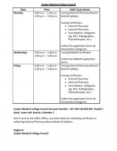 cmcc-functing-schedule